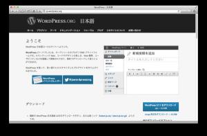 スクリーンショット 2013-12-11 23.53.41