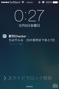 新刊Checker5