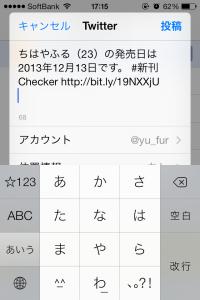新刊Checker7
