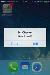 2chChecker5